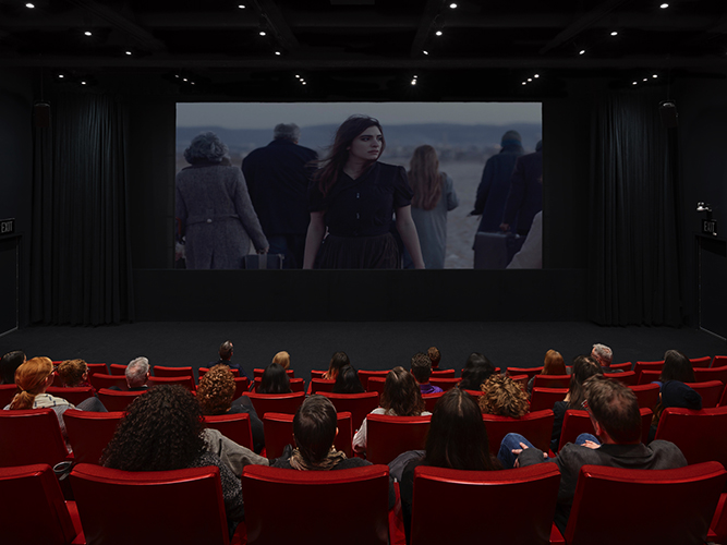 Katharina Otto-Bernstein Screening Room